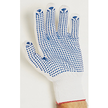 GLOVE KEEP SAFE 'PICK AND GO' BLUE PVC DOTS (TARGET)