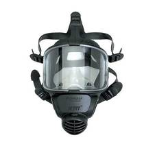 Scott Safety Proflow Promask Full Face Mask Respirator